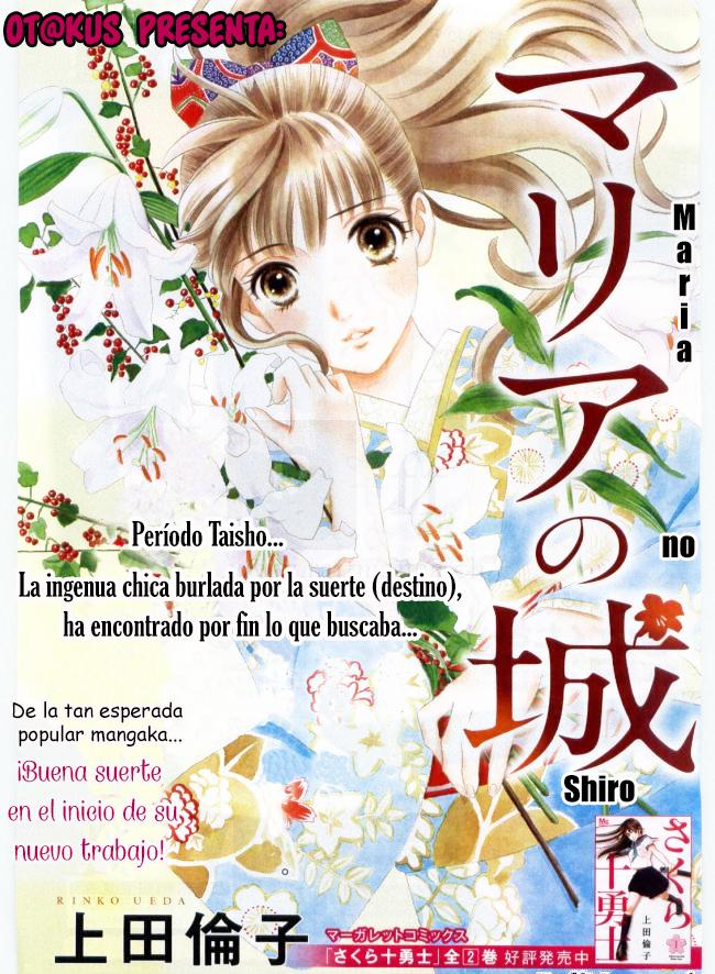 Maria no Shiro