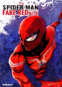 Spider-Man: Fake Red