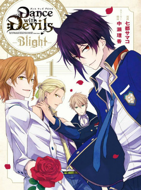 Dance with Devils: Blight