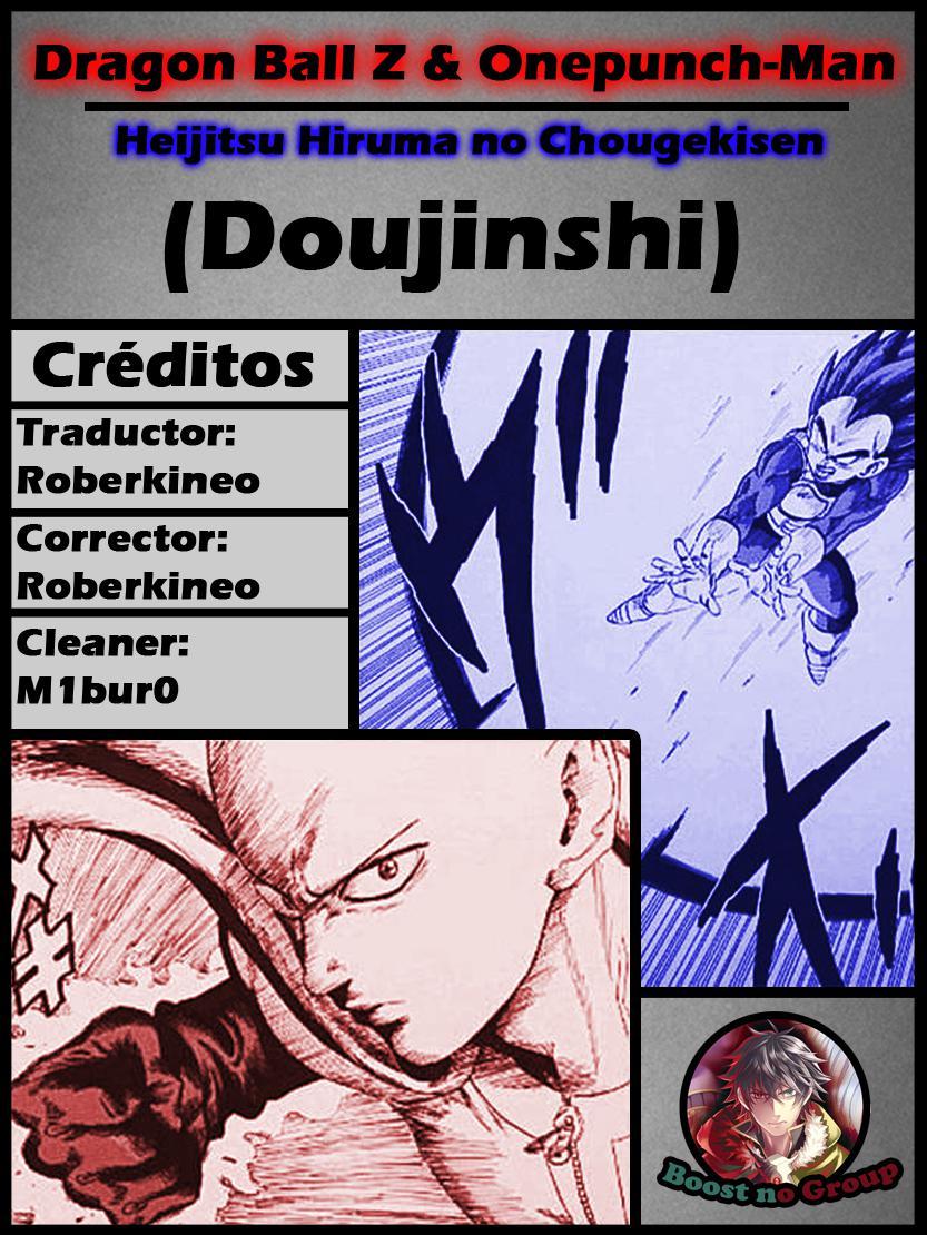 Dragon Ball Z & Onepunch-Man - Heijitsu Hiruma no Chougekisen (Doujinshi)
