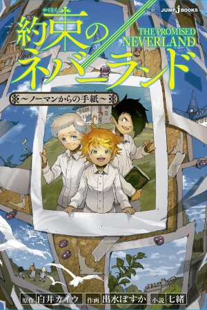 The Promised Neverland: Norman Kara no Tegami